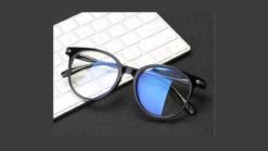 Anti Blue Light Eyeglasses